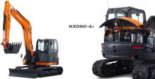 Midikoparki KX080-4α - KUBOTA